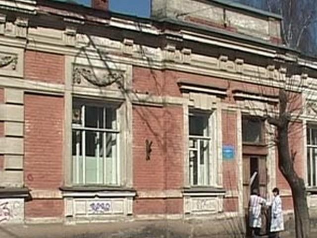 Старое здание кожвендиспансера