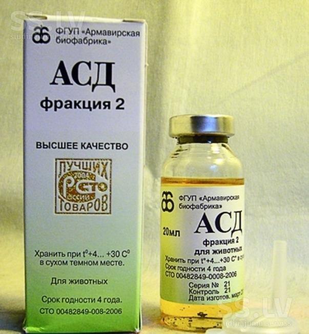 Асд-2 фракция при беременности