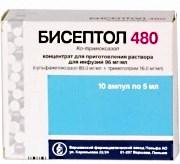 бисептол при вич инфекции