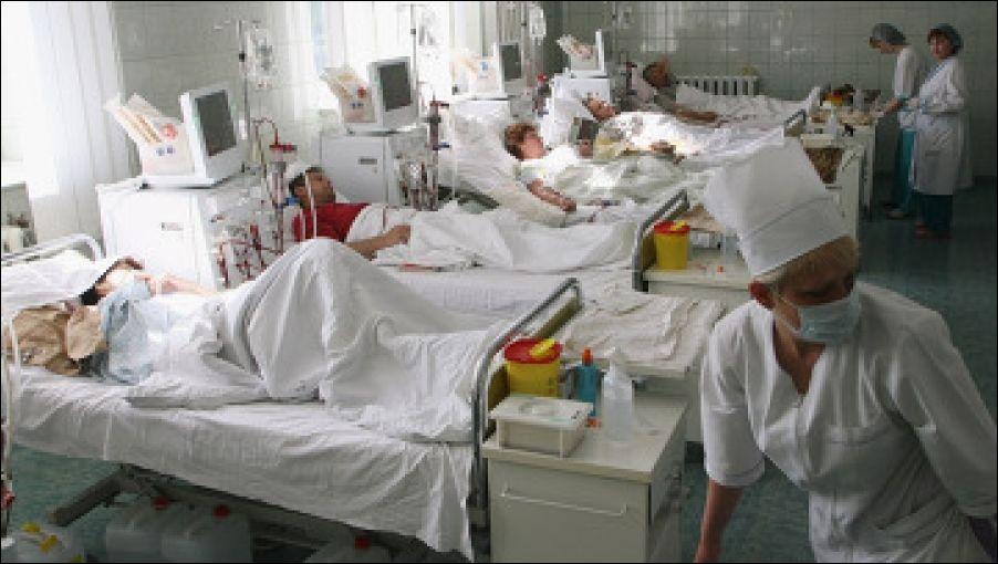 больница вич