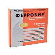 Лекарство против вируса папилломы человека