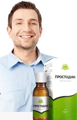Новое лекарство для лечения хронического простатита. Простатит медикамент