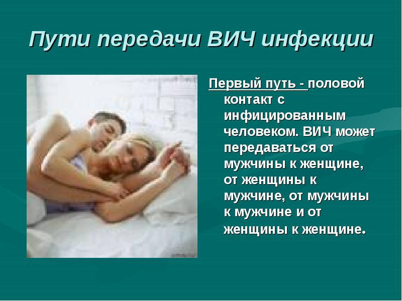 intimnie-pricheski-stoimost