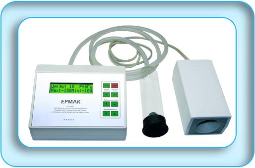 Аппарат витафон для лечения простатита