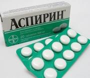 можно аспирин вставить во влагалище