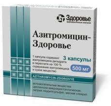 Азитромицин при простатите форум болеют ли простатитом голубые