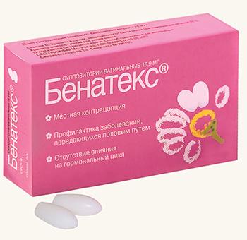 вагинальная контрацепция свечи: