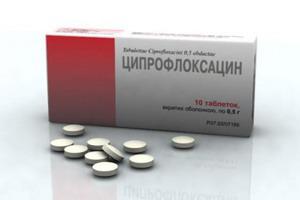 ицпрофлоксацин при простатите
