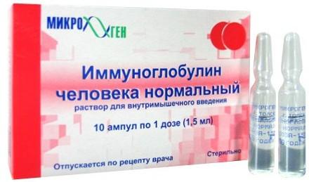 Цитомегаловирус IgG положительный - лечение