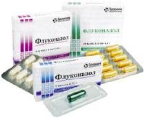 Флуконазол при хламидиозе дозировка