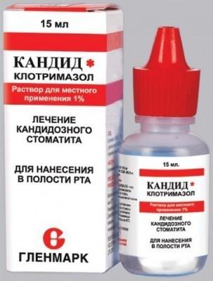 Отзывы пациентов о применении препарата Кандид