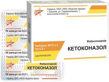 Кетоконазол от молочницы