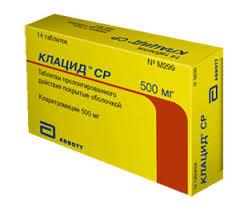 Золотистый стафилококк я лечила хлорофиллиптом