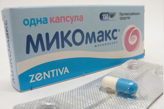 Микомакс от молочницы, как принимать?