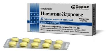 Молочница после антибиотиков как лечить и быстро вылечить