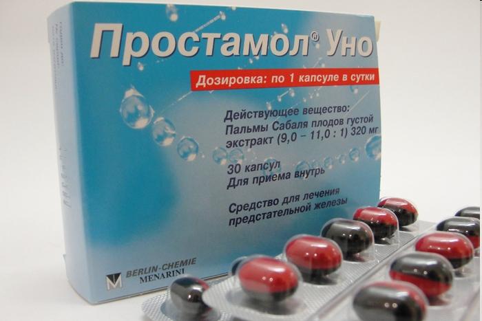 Самые лучшие для простатита таблетка кто забеременел во время простатита