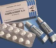 Ацикловир информация о лекарстве