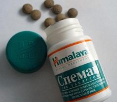 Лечение простатита лекарствами отзывы