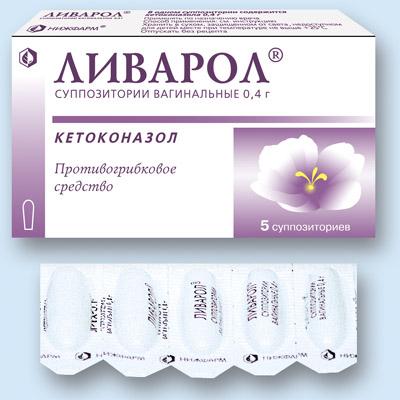 Ацикловир, таблетки 400 и 200 мг: инструкция по применению