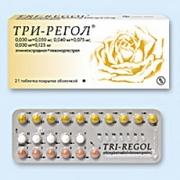 три регол таблетки инструкция по применению - фото 6